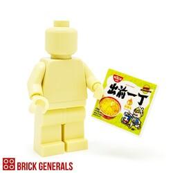 Custom Lego Minifig Accessory Chu Qian Yi Ding (出前一丁)