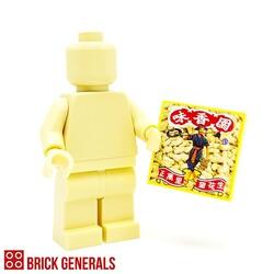 Custom Lego Minifig Accessory Old School Peanuts