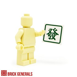 Custom Minifig Accessory Huat Ah!