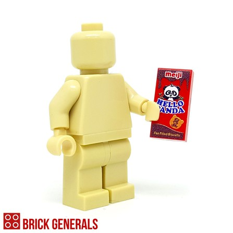 Custom Lego Minifig Accessory Hello Panda