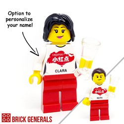 Little Red Dot Minifigure