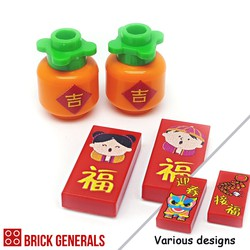 Red Packet and Oranges