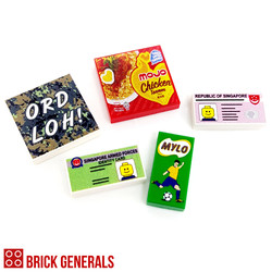 Brick Generals Custom Printed SAF Tile Pack