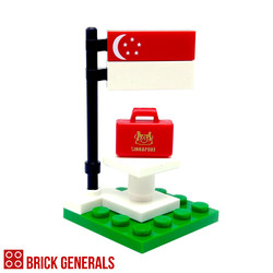 Custom Printed Lego Accessory The Little Red Box