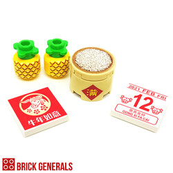 CNY Year of the Ox Value Pack